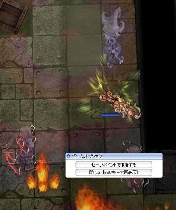 screen571-2.jpg