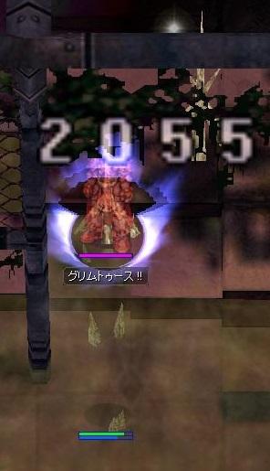 screenIdavoll1027-2.jpg
