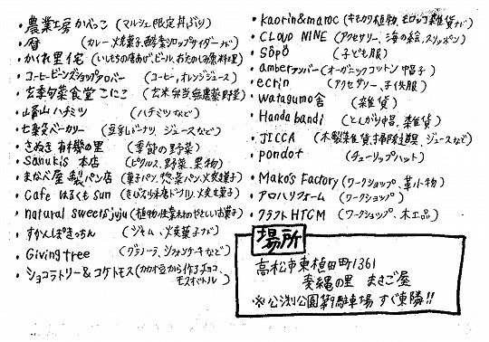 20150930105228cf7.jpg