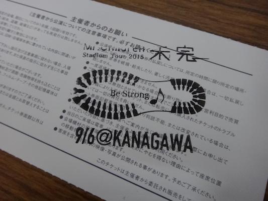 20150907-3.jpg