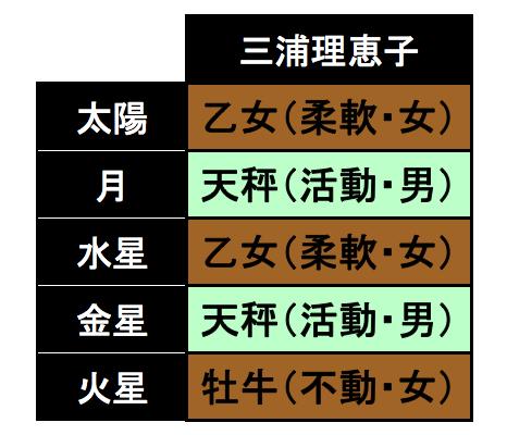 20151007-2.jpg
