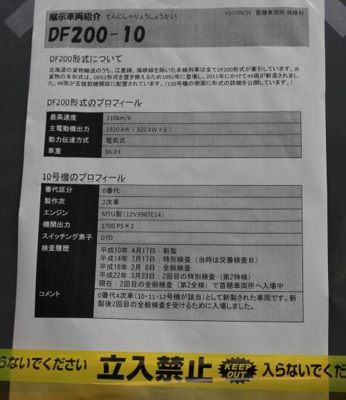 DF10IMG_8796-4.jpg