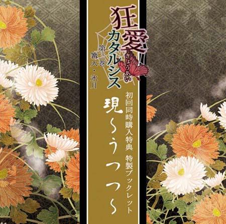 kyoai3_tokuten_mini.jpg