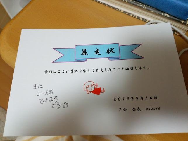 DSC_3134.jpg