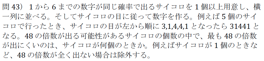 20150829132836387.png
