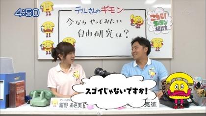 150821リンリン相談室 (2)