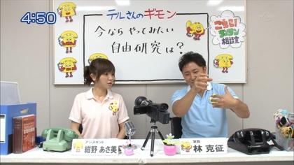 150821リンリン相談室 (4)