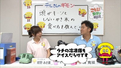 150824リンリン相談室 (6)