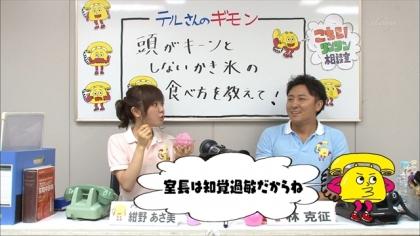 150824リンリン相談室 (4)