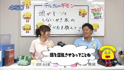 150836リンリン相談室 (5)