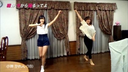 150826紺野、今から踊るってよ (4)
