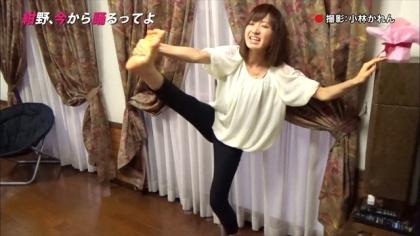 150826紺野、今から踊るってよ (7)