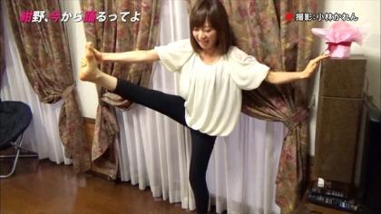 150826紺野、今から踊るってよ (6)