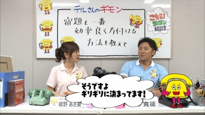 150827リンリン相談室 (3)