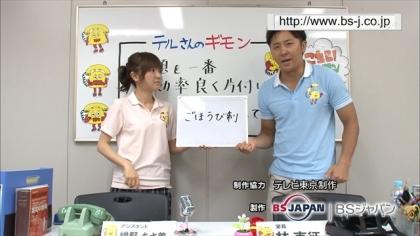 150830リンリン相談室 (2)