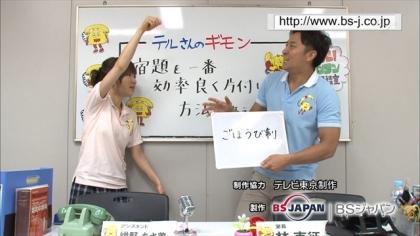 150830リンリン相談室 (1)