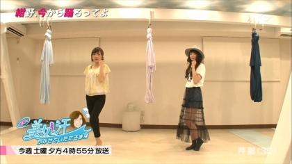 150903紺野、今から踊るってよ (3)