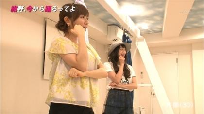 150903紺野、今から踊るってよ (1)