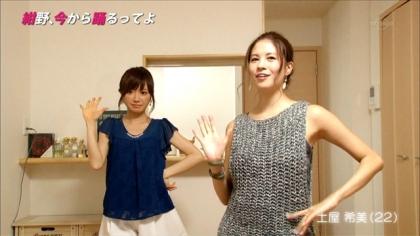 150909紺野、今から踊るってよ (2)