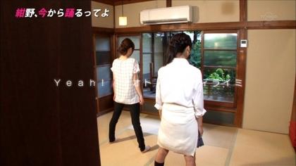 150916紺野、今から踊るってよ (7)