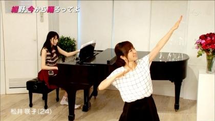 150918紺野、今から踊るってよ (5)