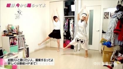 150924紺野、今から踊るってよ (2)