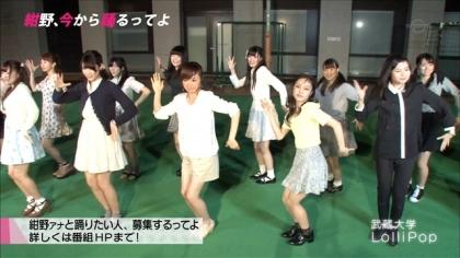 150931紺野、今から踊るってよ (1)