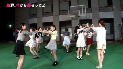 150931紺野、今から踊るってよ (6)