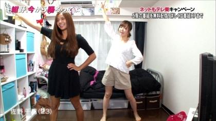 151001紺野、今から踊るってよ (2)