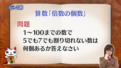 151012合格モーニング (5)