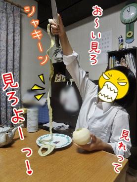 kinako3241.jpg