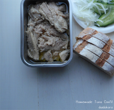 homemadetuna15-0926001.jpg