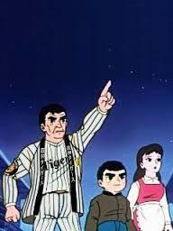 なにやってんじゃ!!  阪神いつの間にか借金生活。。。。 星一徹風に・・・・