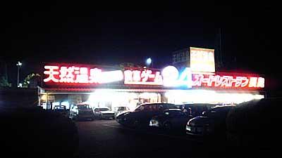 nagasima24.jpg