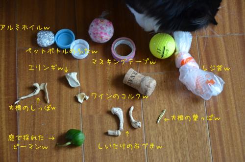 桜子の仕業77