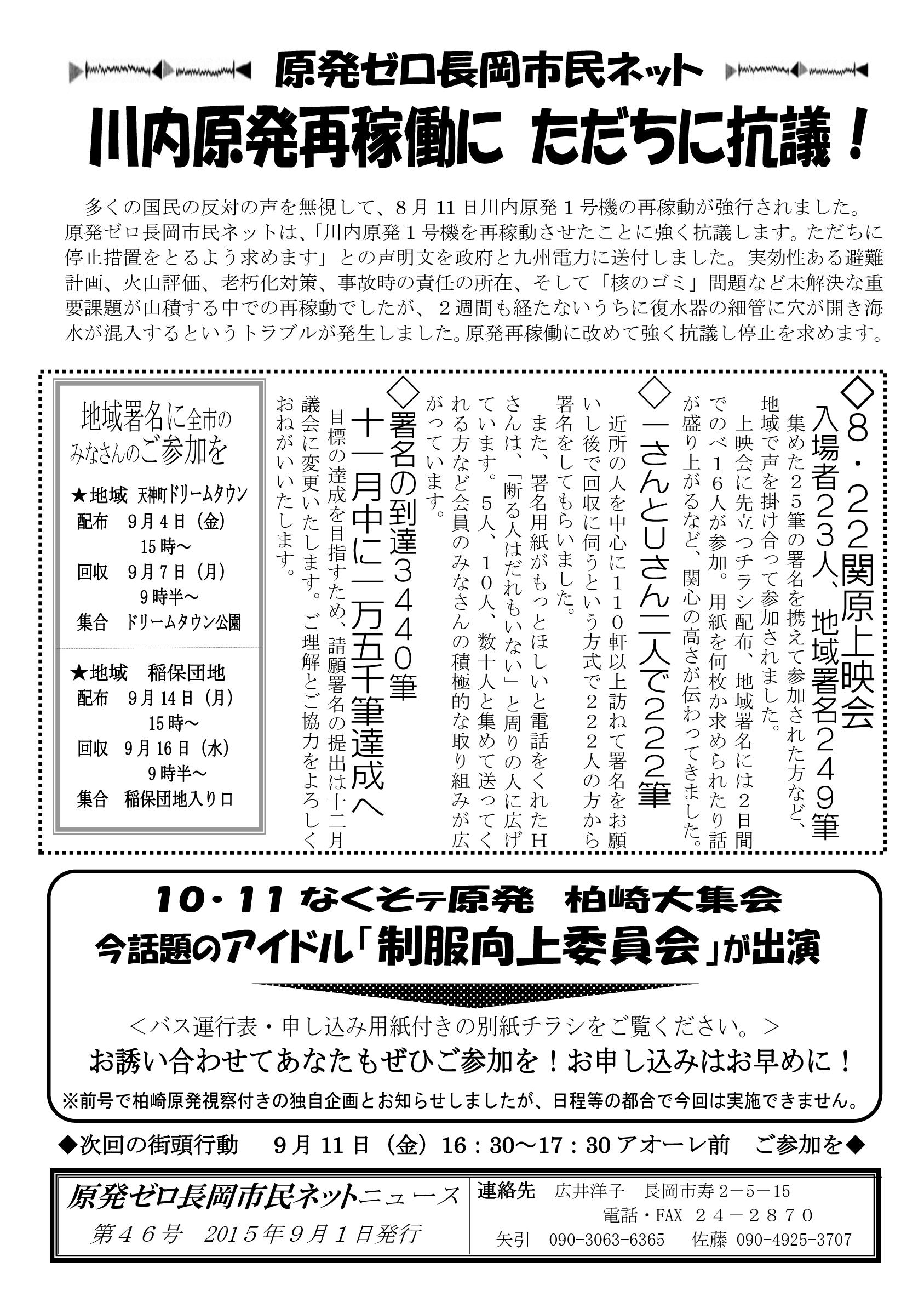 2015-09-01_1.jpg