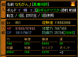 2015101021.png