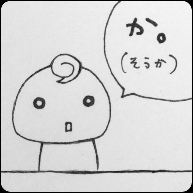 20151008203200b39.jpg