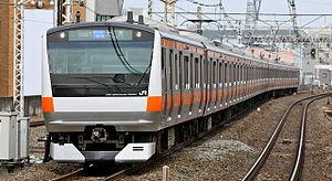 300px-JR_East_E233_series_EMU_031.jpg