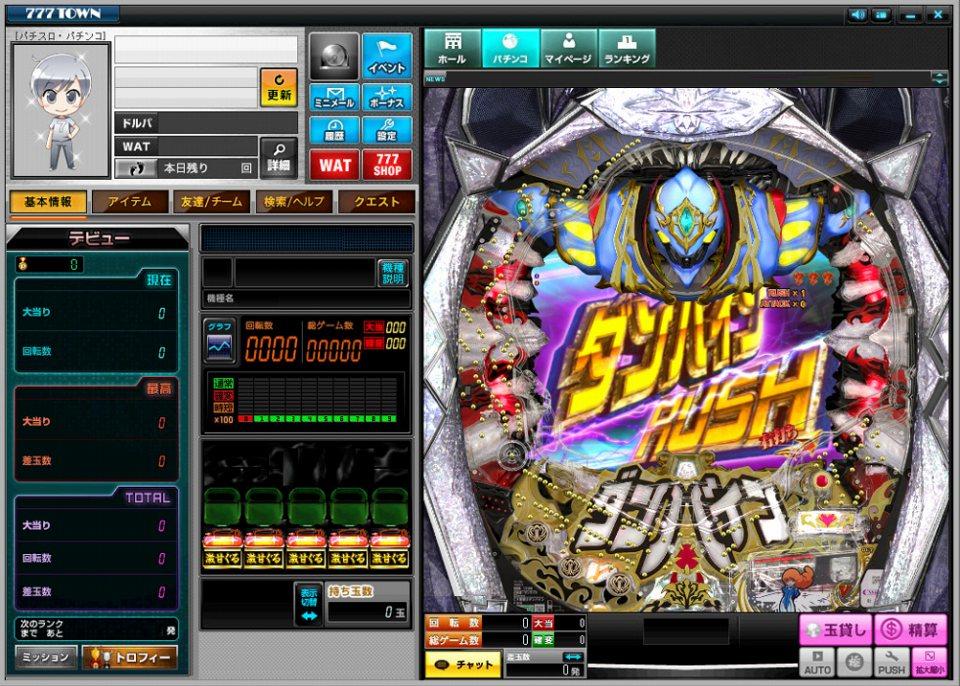 体験無料の体験無料のパチンコ&スロットオンラインゲーム『777タウン.net』 ゼロソニックシステム搭載の「ぱちんこCR聖戦士ダンバイン」を配信