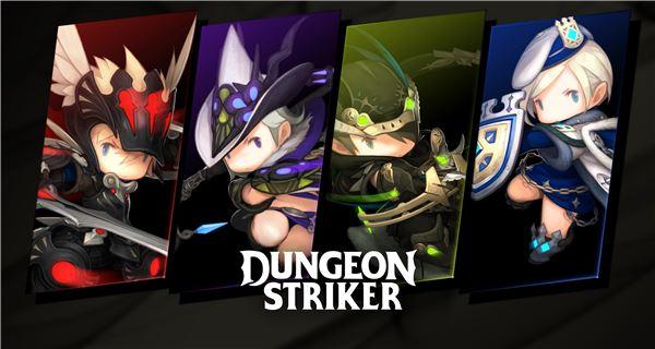 基本プレイ無料の新作オンラインゲーム 『ダンジョンストライカー』
