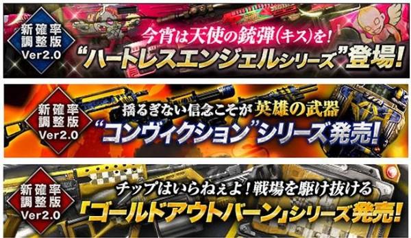基本プレイ無料のRPG+TPSが融合したガンシューティング『HOUNDS(ハウンズ)』 東京ゲームショウ2015で小山力也さんの公開録音を実施!ステージの模様はニコ生&シリアルコードも配布