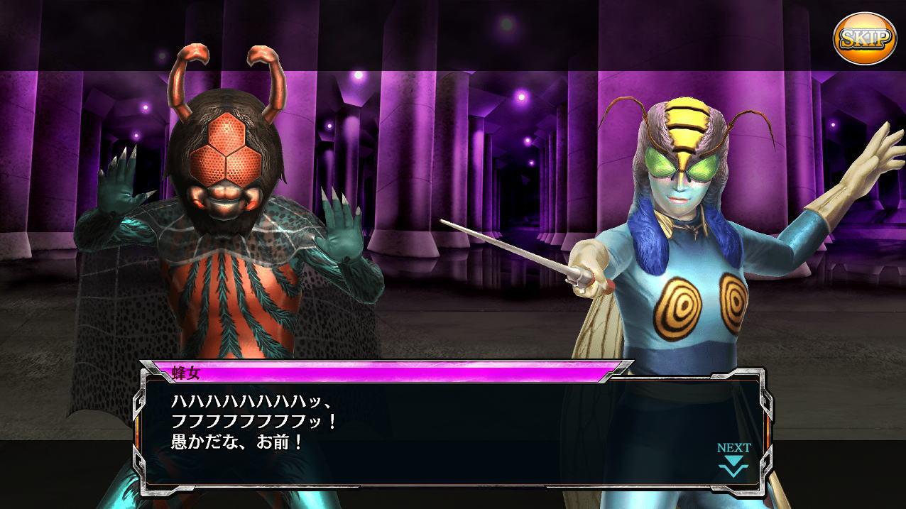 基本プレイ無料のブラウザタワーディフェンス 『仮面ライダーメガトンスマッシュ』