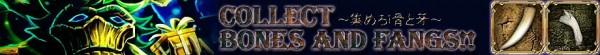 基本プレイ無料のブラウザ戦略カードバトルRPG『魔戦カルヴァ』 イベント「でっぷり★呪術師オーガシャマン出張所」を開催!★4「パピヨン」を貰えるよ