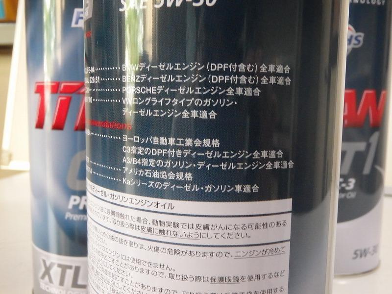 P9100792.jpg