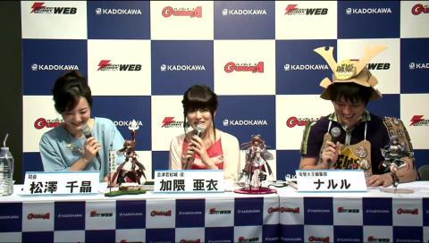 電撃ホビーウェブ presents 電ホビ.ch in キャラホビ2015【2日目】 祝!ゲームリリース1周年記念!! 城姫クエスト -キャラホビの陣-