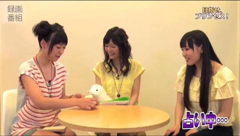 『プリンセスコネクト!』優歌と樹里のプリンセスチャンネル 第10回【プリコネ】