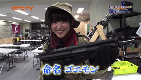 リスアニ!TV 小松未可子 初めての群青サバゲー