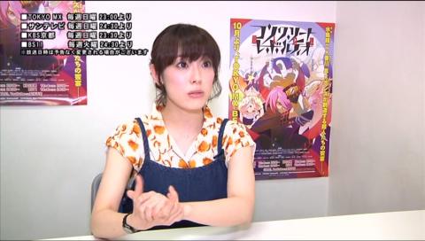 中村繪里子メッセージ 『コンクリート・レボルティオ~超人幻想~』