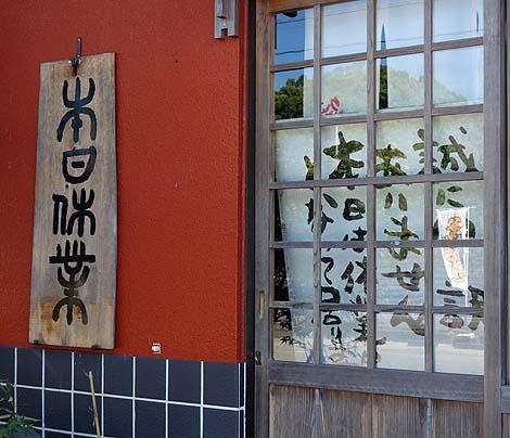2015issyu184_03.jpg
